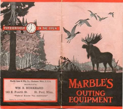 marbles catalog 1932 #32